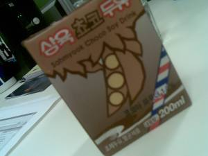 chocolate soya milk only 80c for 200ml